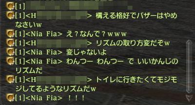Nia101204_01